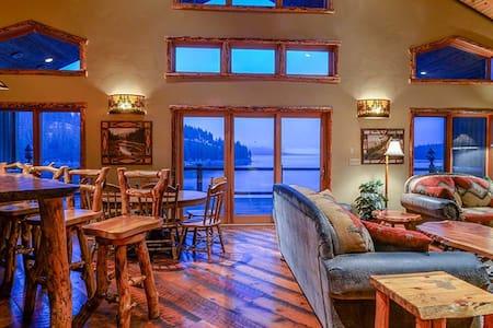Sun-Up Bay Lodge - House