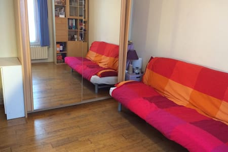 Cosy flat 5 min from Paris ! - Daire