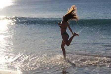 """A iluka"" a tranquil beach retreat. - Hus"