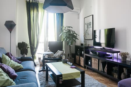 Cosy Home in the heart of Athens - Athens