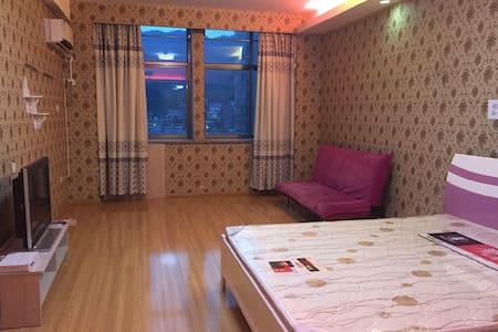 东城国际 干净舒适家庭房 - Bed & Breakfast