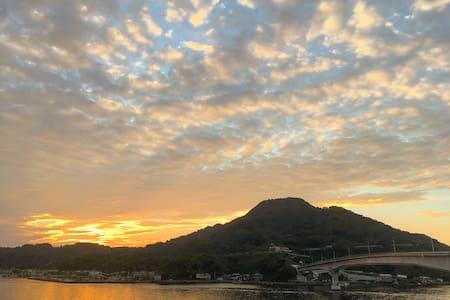 #1 Authentic Island, Serenity, Relax with 2 rooms - Uwajima-shi
