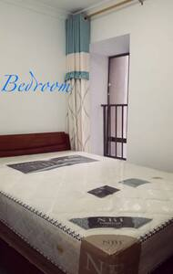 Nice new room for girl student - Apartamento