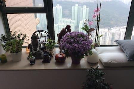 Quiet & Cozy Bedroom w/Rooftop