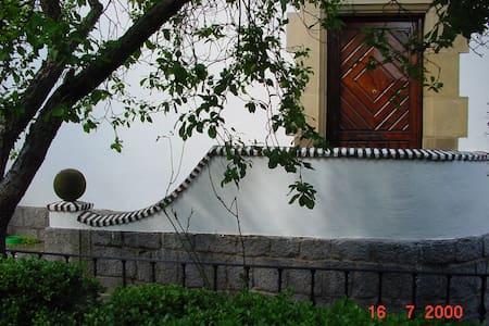 Bilbao-Guggenheim: Habitación #2 Villa Fantástica - Dom