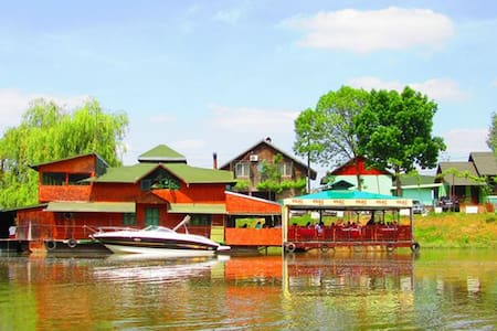 The Raft Dunavac - Futog