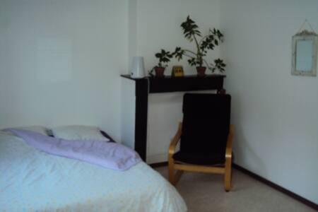 Chambre calme en centre ville - Le Quesnoy - House