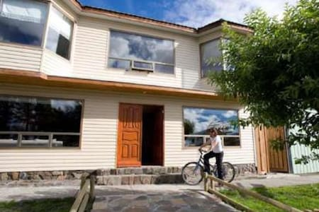 Keoken Patagonia B&B - Bed & Breakfast