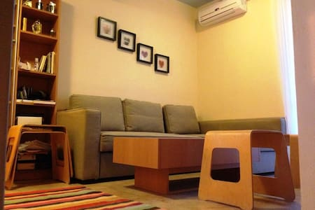 Cozy appartment close to the beach! - Nisi