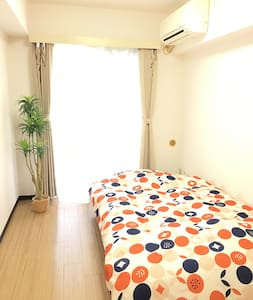 SALE only for 10 days! Next to Shibuya popular - Shibuya-ku - Apartment