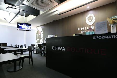 Philstay Boutique - 4 female dorm - Seodaemun-gu - Bed & Breakfast