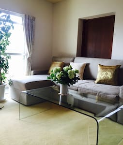Free wifi and Amenity private room - 枚方市 - Apartment