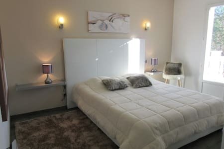 Belle chambre de 25m2 - Les Arcs - Casa