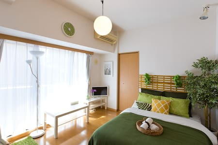 Relaxing space in Shibuya and Takoyaki party!! - Apartment