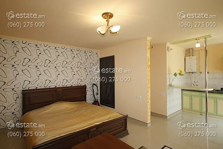 stay in the centre of Yerevan - Wohnung