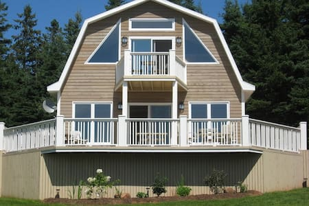 Skyview Cottage- Stanley Bridge PEI - Kabin