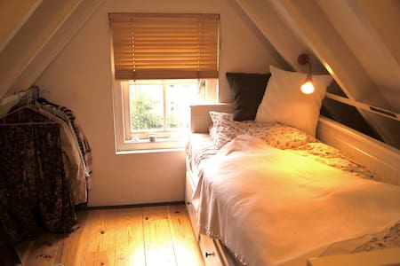 Double Room on Prinsengracht - Byt