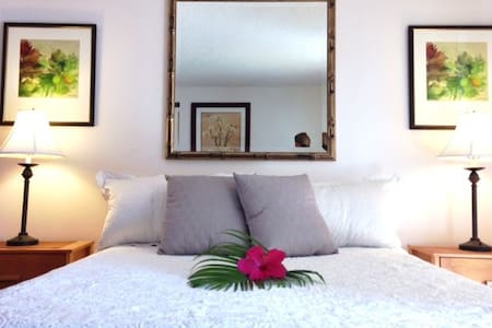 Romantic Studio for Two - Princeville - Apartment