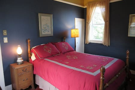 Private room in downtown Vergennes - Vergennes