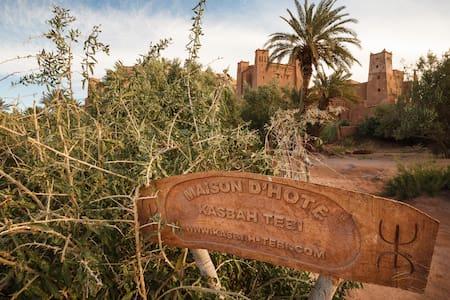 Kasbah Tebi, Ksar Aït BenHaddou SUI - Ouarzazate - Altres