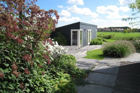 Private & stylish garden guesthouse - Amsterdam - Chalet