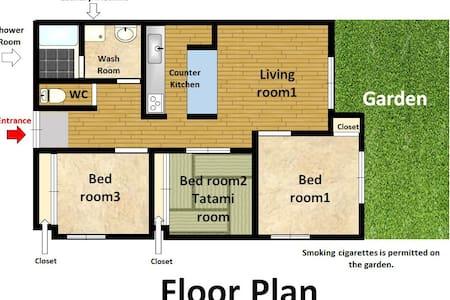 Arashiyama Big 3 bedrooms/FREE WIFI - Kyōto-shi - Apartment