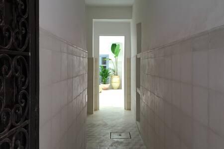Inakin House - Chambre 1