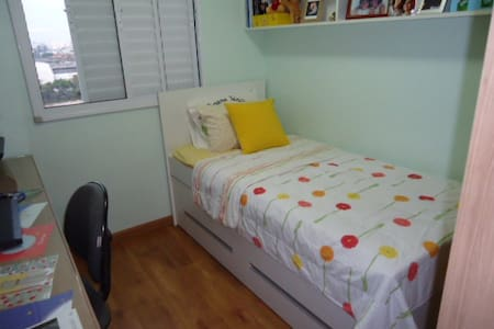 Private and comfortable single room - Apartment