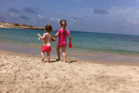 SeaSand-Habonim Beach Holiday Apart