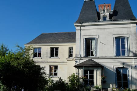 Maison en tuffeau dans parc arboré - Les Rosiers-sur-Loire - Hus