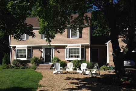 Comfy lodging close to EVERYTHING! - Newburyport - Σπίτι