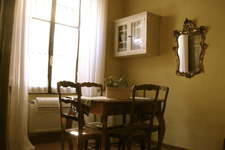 Cozy small flat in San Frediano - Firenze - Apartment