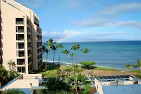MAUI Ocean View 2 Bedroom Cando - Apartament