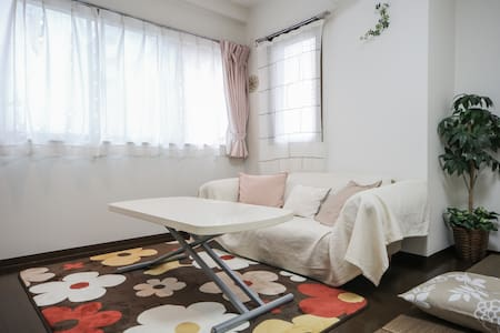 Junko Residence+2 minutes from the Sta.+Free Wifi - Lejlighed