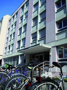 Shared-room near Strasbourg centre - Apartemen