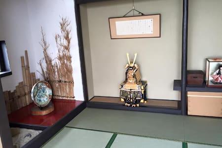 kokuu japan style 503 - Shirahama-chō - Ev