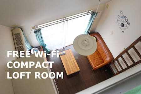 ☆Debut☆FreeWiFi☆EasyAccess☆JR☆TokyoTourismBest☆ - Toshima-ku - Apartment