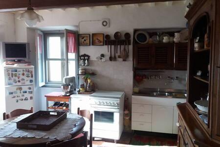 La culla nella campagna - Wohnung