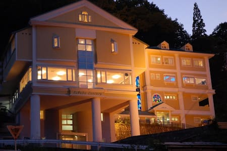 Resort Hotel Bonfire  404 - Hakuba-mura