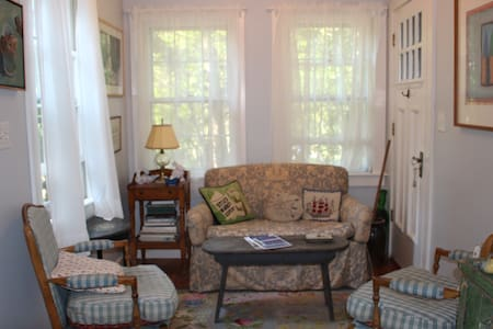 Charming one bedroom cottage - Nantucket