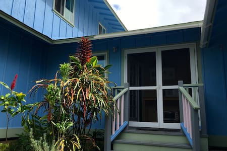 Cozy 1 Bedroom Beach Unit - Waimanalo