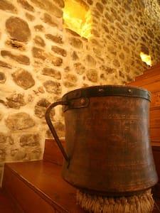 Casale le Crete, bio b&b - Tagliacozzo - Bed & Breakfast