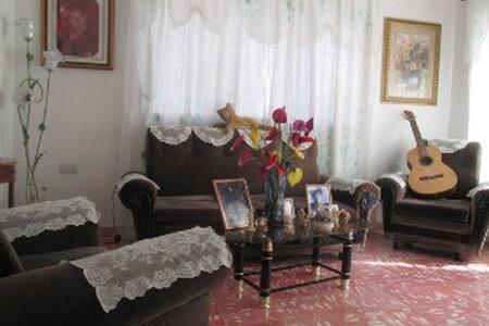 Hostal Bayamo-Room3 - Bayamo - Lejlighed