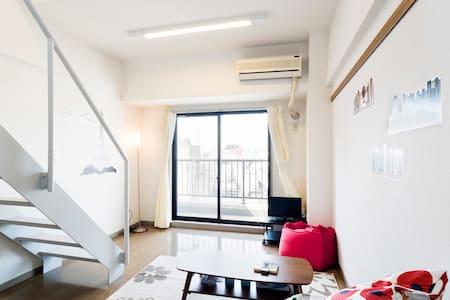 Romantic Getaway/WiFi/Shimokitazawa - Apartemen