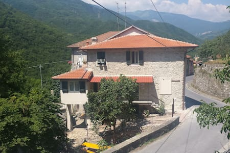 Farm holidays completely renovated - Acquetico - Rumah