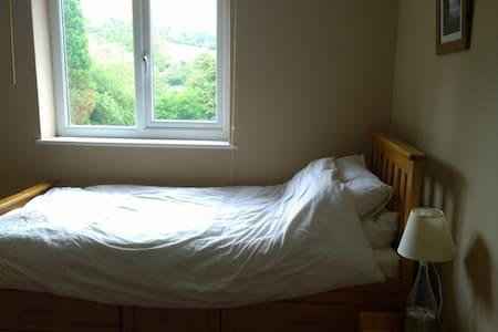 Fferm Caerdelyn - Room 4 - Dolgran