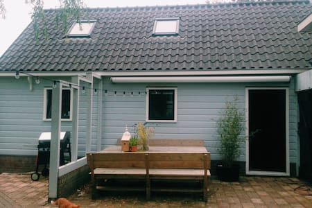 Charming Cottage close to Amsterdam - Ház