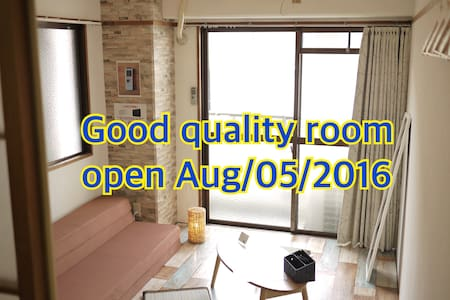 #2 Good quality entire room next to Peacepark up23 - Wohnung