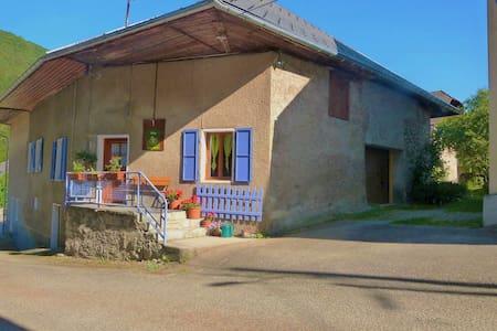Maison de village Parc naturel régional des Bauges - House