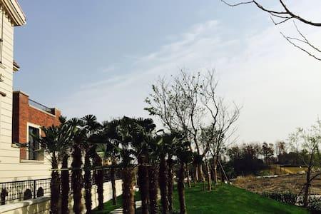 Jinmao resort 金茂酒店 - Haus